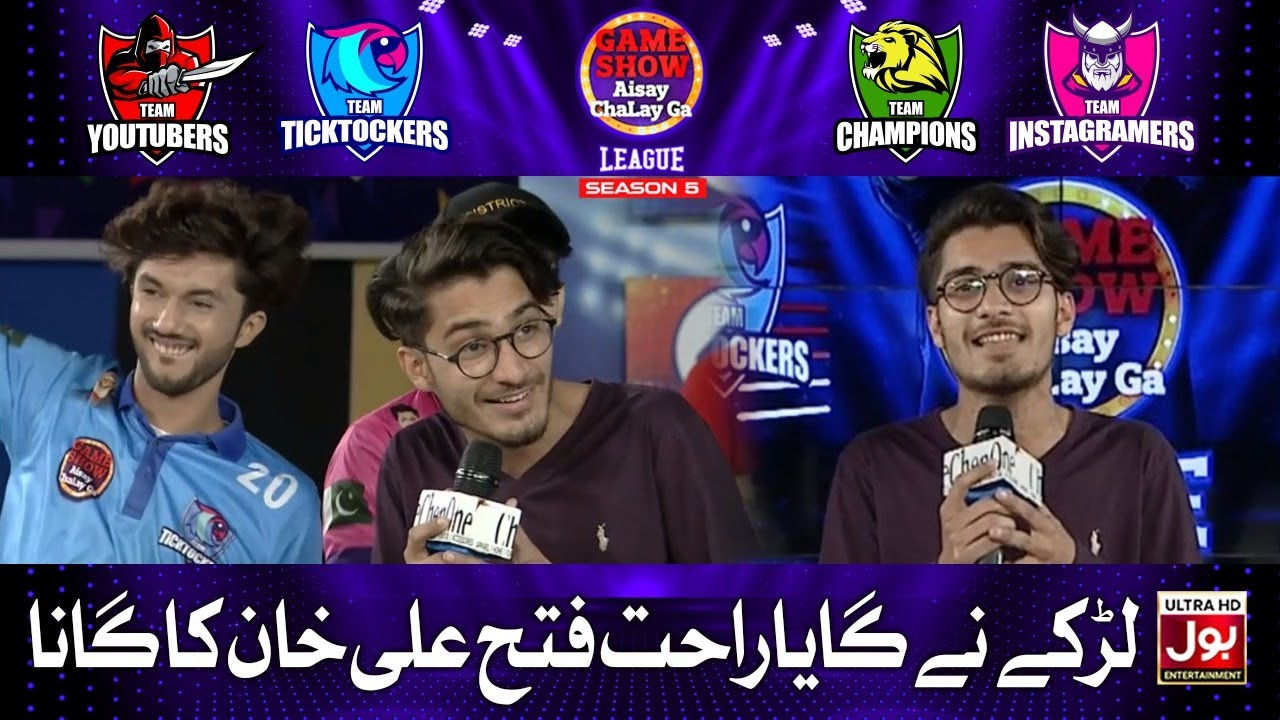 Download Larke Ne Gaya Rahat Fateh Ali Khan Ka Gana!   Game Show Aisay Chalay Ga League Season 5