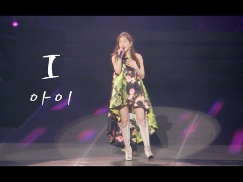 Free Download [4k] Taeyeon - I - 's..one Concert Day 1 (190323) Mp3 dan Mp4