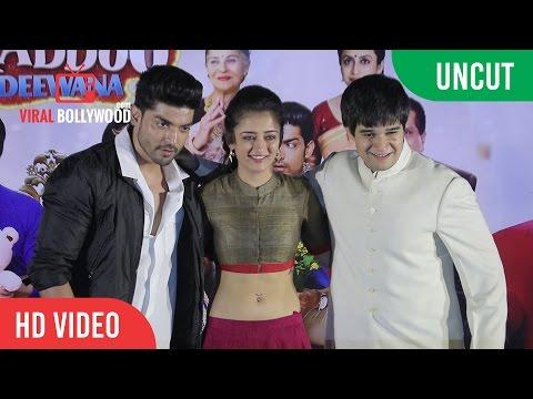 UNCUT  Laali Ki Shaadi Mein Laddoo Deewana  Launch  Vivaan Shah, Gurmeet Choudhary, Akshara