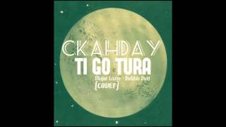 Скандау - Ти Go Тура (Bubble Butt Cover)