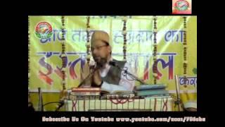 Ashraf Ali Thanvi Ka Aurat ko jawab by Farooque Kjan Razvi Sahab