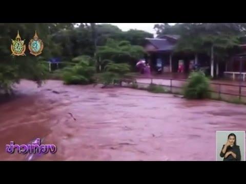 หลายจังหวัดภาคเหนือเกิดน้ำป่าไหลหลาก-น้ำท่วมฉับพลัน | สำนักข่าวไทย อสมท