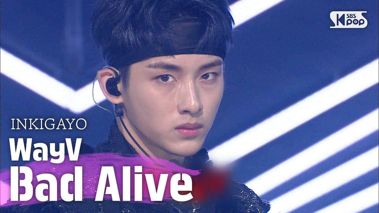 Download WayV(웨이션브이)- Bad Alive @인기가요 inkigayo 20200802