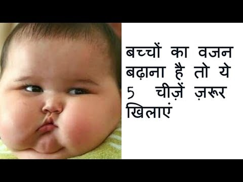 Top 5 foods to gain weight for babies|Weight Gaining foods for babies