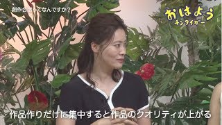 ABLE & PARTNERSグループ公式コミュニケーション・マスコット「CHINTIGE...