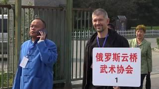 Уроки цигун из пригорода Пекина | Выступление на соревнованиях по туйшоу в Китае
