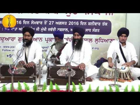 14th Barsi Sant Baba Sucha Singh ji : Bhai Gurdev Singh ji (17)