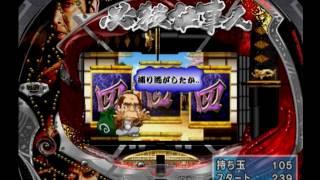 PS2ソフト ぱちんこ必殺仕事人III パチってちょんまげ達人13 CRぱちんこ...