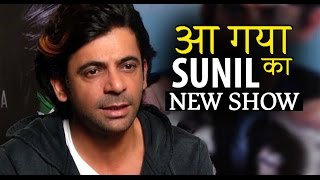 Sunil Grover is back with a new show