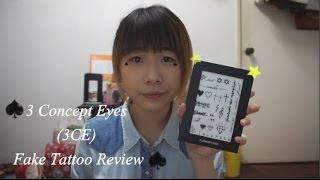 3 Concept Eyes (3CE) Fake Tattoo Review Thumbnail