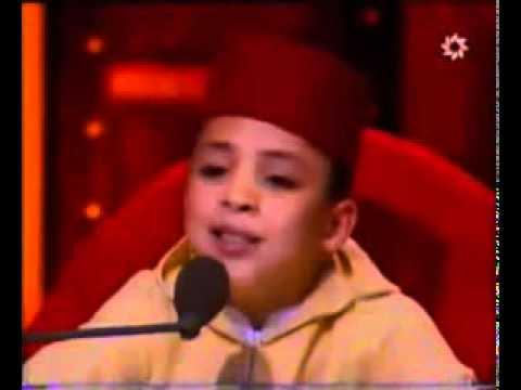 Coran: Anas Bourak 12 ans