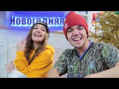 Fesch6 & BlackJam - Новогодняя (official video)