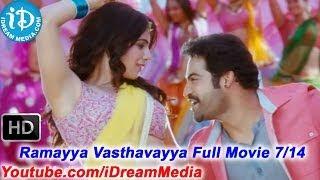Ramayya Vasthavayya Full Movie Part 7/14 - Jr. NTR, Samantha, Shruti Haasan
