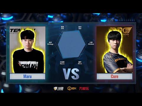 StarCraft 2 - MARU vs CURE! - World Team League 2021 Summer: Regular Season