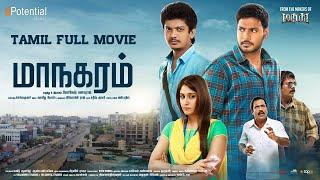 Maanagaram - Full Movie (English Subtitles) | Sundeep Kishan, Sree, Regina | Lokesh Kanagaraj