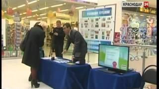 Полицейские провели в Краснодаре выставку фальшивых денег