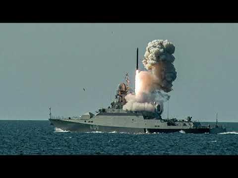 Российский корабль с Калибрами на борту пошёл на перехват американского военного корабля