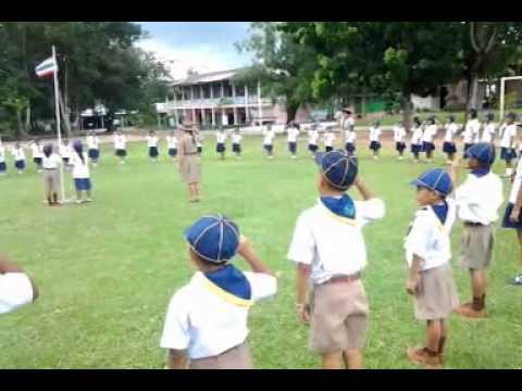 โรงเรียนบ้านซำยางเปิดกองลูกเสือสำรอง