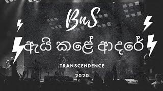 BNS - Ai Kale Adare (ඇයි කළේ ආදරේ) Transcendence 2020 with Infinity Thumbnail