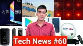 Tech News #60 Whatsapp Name Changed, Redmi TV, Flipkart Video Streaming, Nokia 2720, Nasa