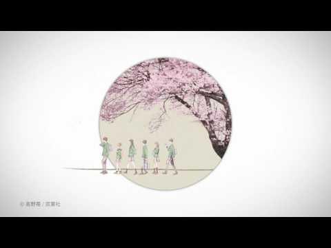 コブクロ「TIMELESS WORLD」TVスポット映像公開!