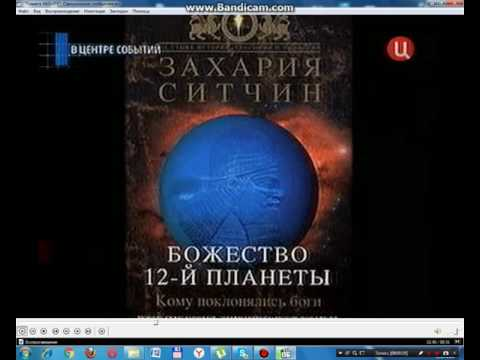 Запрещённая история (документальный фильм, РОССИЯ, 26.03.2014)