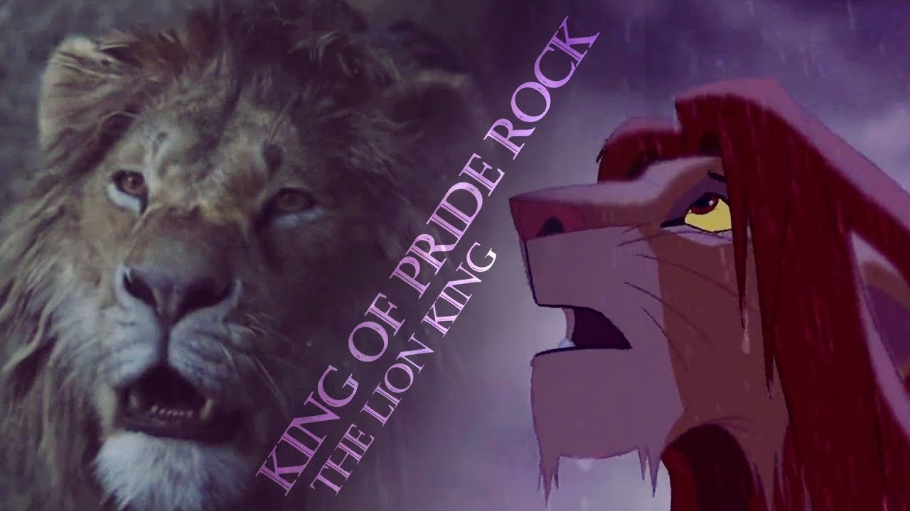 The Lion King 1994 2019 King Of Pride Rock
