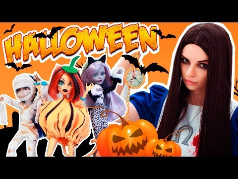 Простые Костюмы на Хэллоуин для МОНСТЕР ХАЙ! HALLOWEEN Monster High