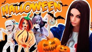 как сделать костюм куклы на хэллоуин