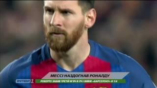 Футбол NEWS от 09.03.2017 (10:00) | Невероятный камбэк Барселоны, бенефис Обамеянга