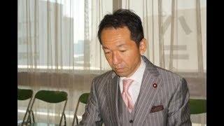 【驚愕】希望の党・福田峰之氏が古巣・自民党の組織力に脱帽して・・「何言ってんだこいつ」 福田峰之 検索動画 1