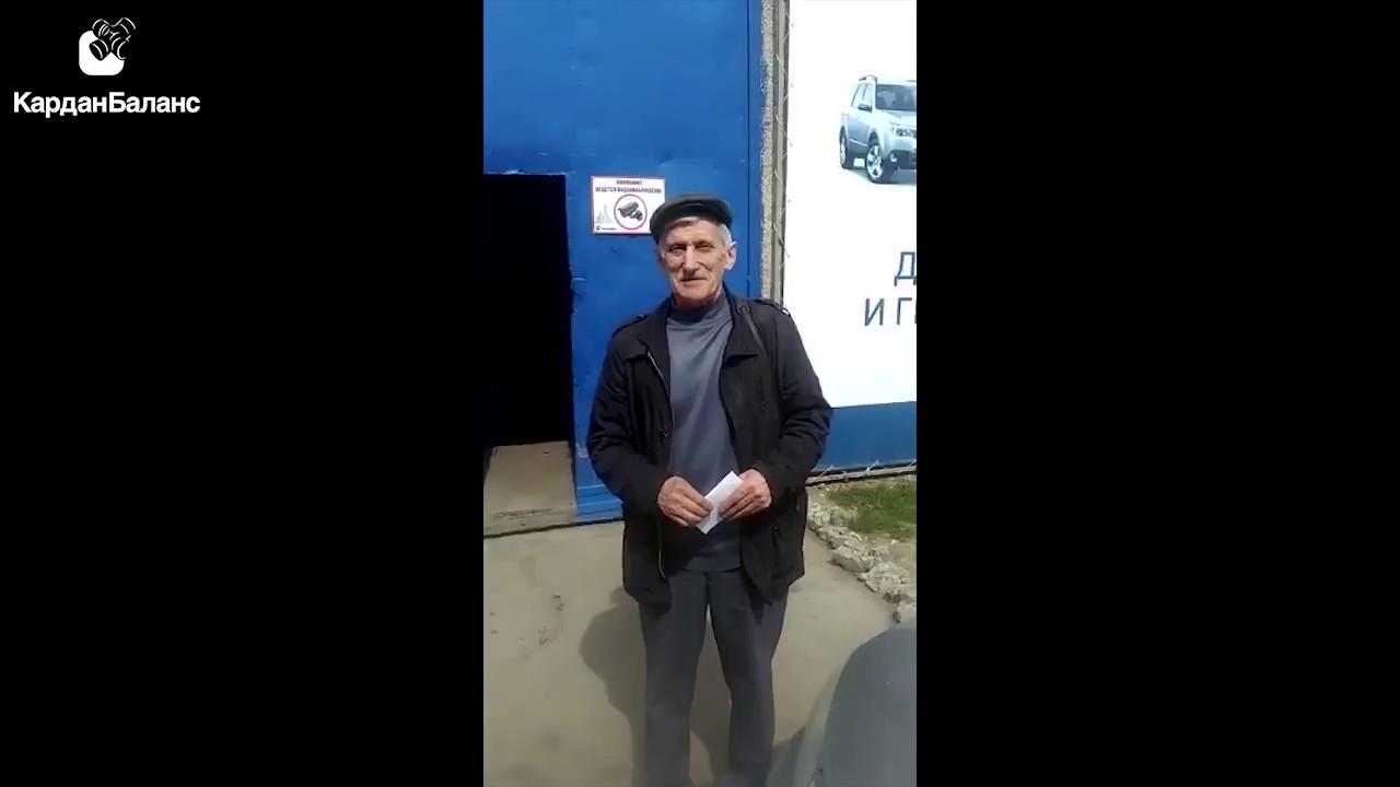 Холодный запуск kia sportage дизель - YouTube