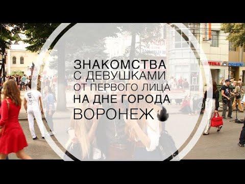 знакомства с девушками города оренбурга