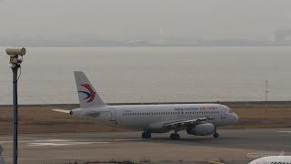 中国東方航空 エアバスA320-200 関西国際空港 ランウェイ24レフト 離陸 ...
