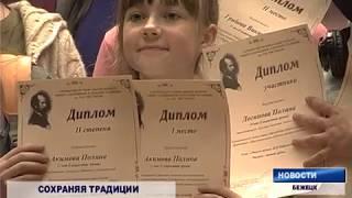 Первый конкурс юных художников в Бежецке