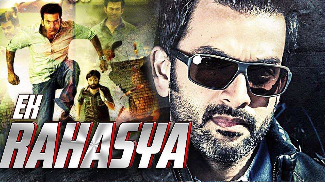 Ek Rahasya 2018 New Released South Indian Full Hindi Dubbed Movie