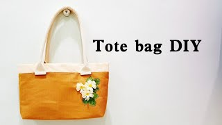 Super simple and easy Tote bag Tutorial | Sewing for Beginners❤❤文雅可爱的手作包