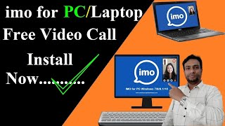 How to Download and Install imo Messenger on PC and Laptop || imo Video Call Software for Desktop screenshot 4