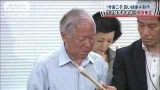 「今度こそ良い結果を」家族会緊急集会で横田さん(14/06/22)