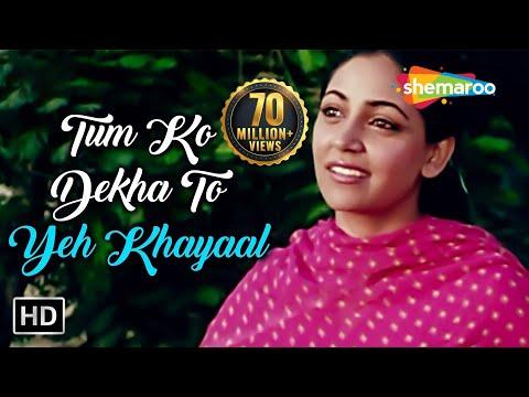 Tum Ko Dekha Toh Ye Khayal - Jagjit Singh Ghazals (HD)- Deepti Naval - Farooq sheikh - Saath Saath