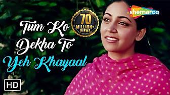 Mix - Tum Ko Dekha Toh Ye Khayal - Jagjit Singh Ghazals (HD)- Deepti Naval - Farooq sheikh - Saath Saath