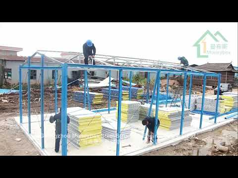 Prefabricated K House Install