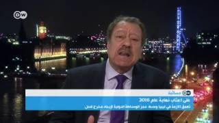 هل هناك بوادر لتدخل روسي في ليبيا؟