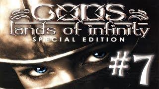 Gods: Lands of Infinity SE - Part 7, Beastmaster