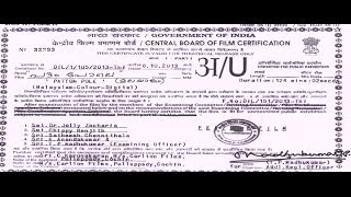 ORU INDIAN PRANAYAKATHA MALAYALAM PART 1 - 2014