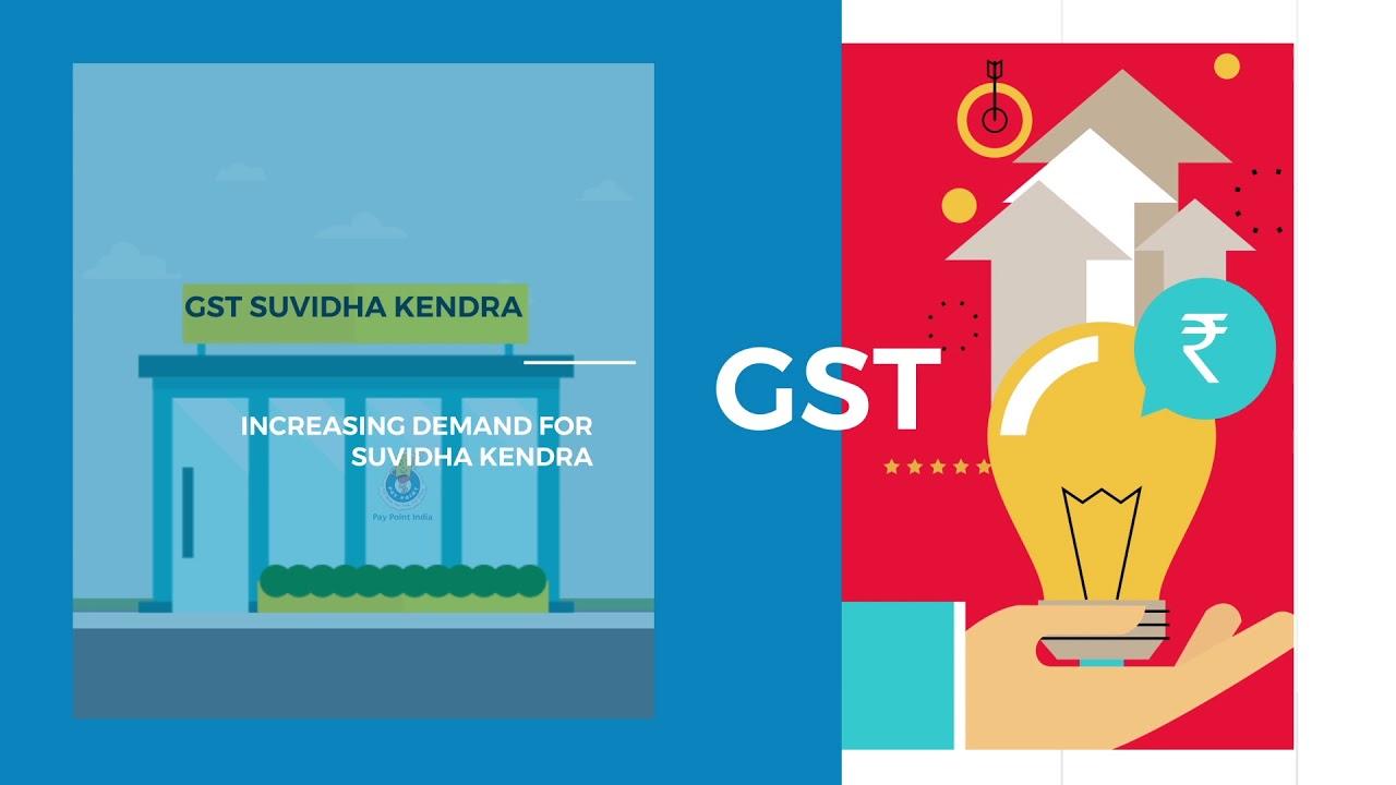 Pay Point GST Suvidha Kendra
