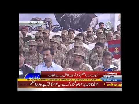 PM Speech in Turbat, Balochistan - This Game Changer Province Will Turn Pakistan's Fortunes