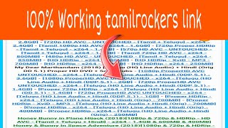 How to get tamilrockers new domain 100 easy trick videos