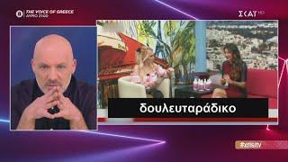 Χρυσή Τηλεόραση   Καλό Μεσημεράκι   14/01/2021