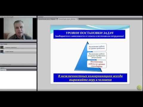 Методология управления предприятием (презентация)